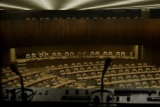 UN conference hall